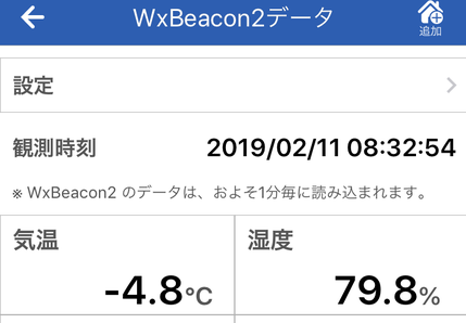 f:id:kajimo_hkd:20190211195812p:plain:w300
