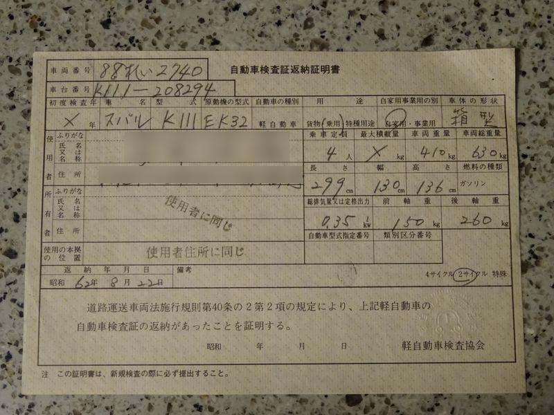 f:id:kajimo_hkd:20190627201327p:plain:w400