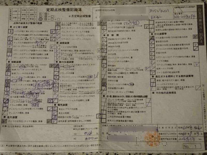 f:id:kajimo_hkd:20190627214533p:plain:w400