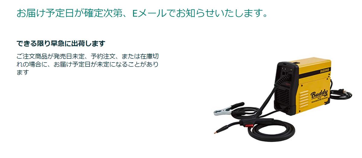 f:id:kajimo_hkd:20200729204935p:plain