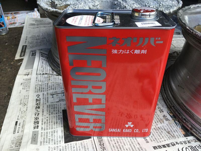 f:id:kajimo_hkd:20200922204527j:plain:w400