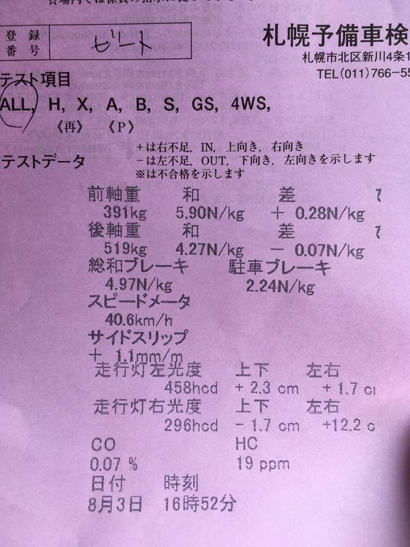 f:id:kajimo_hkd:20210803200041j:plain:w350