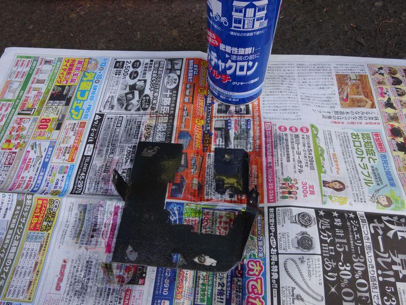 f:id:kajimo_hkd:20210817211523j:plain:w400