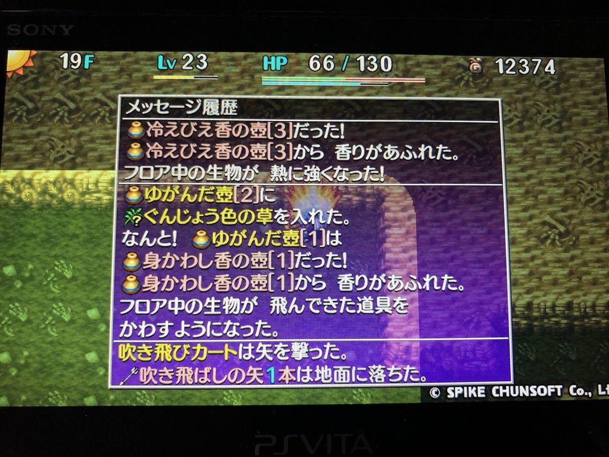 f:id:kajin_genmatou:20200611172655j:plain