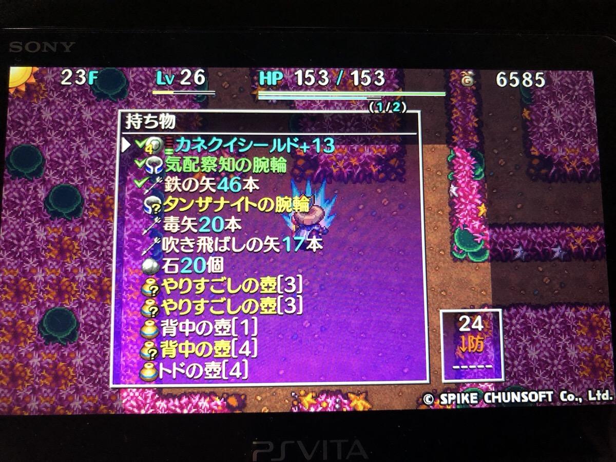 f:id:kajin_genmatou:20200611173658j:plain