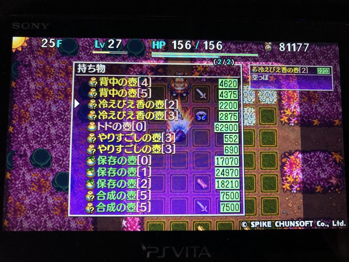 f:id:kajin_genmatou:20200611174026j:plain