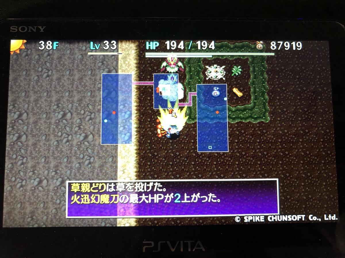 f:id:kajin_genmatou:20200611174412j:plain