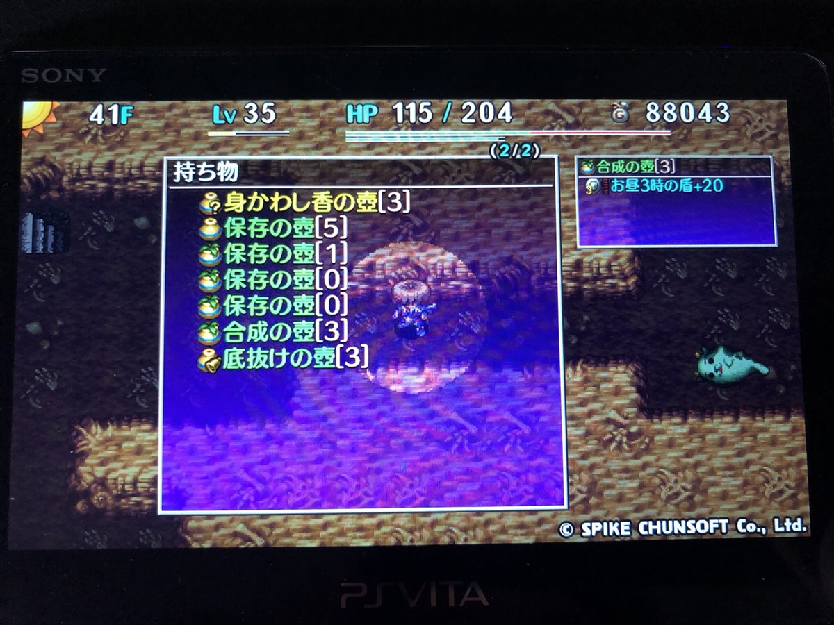 f:id:kajin_genmatou:20200611174923j:plain