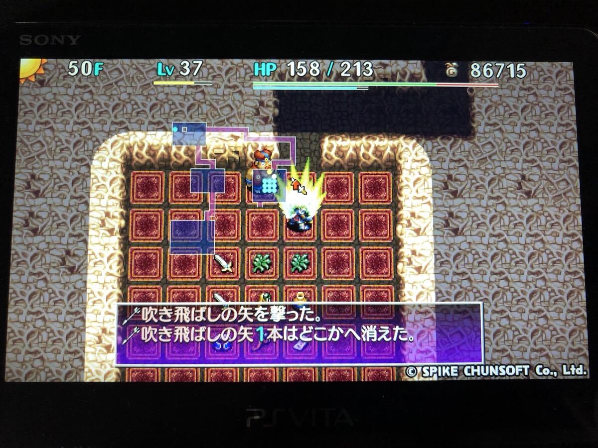 f:id:kajin_genmatou:20200611175740j:plain