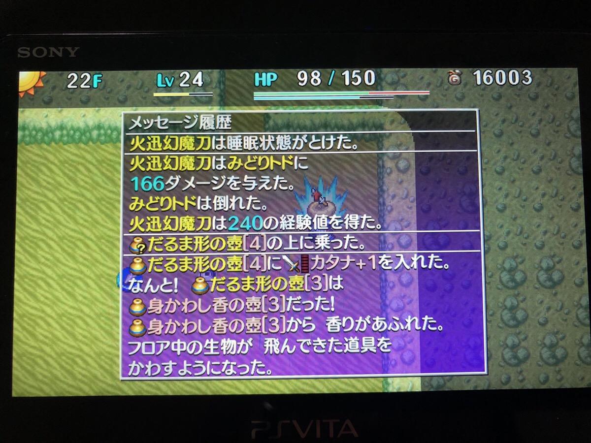 f:id:kajin_genmatou:20200611180752j:plain