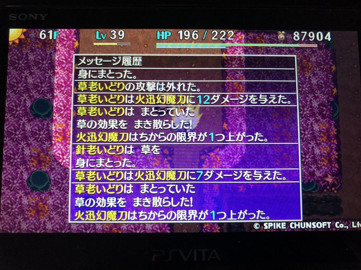 f:id:kajin_genmatou:20200611181106j:plain