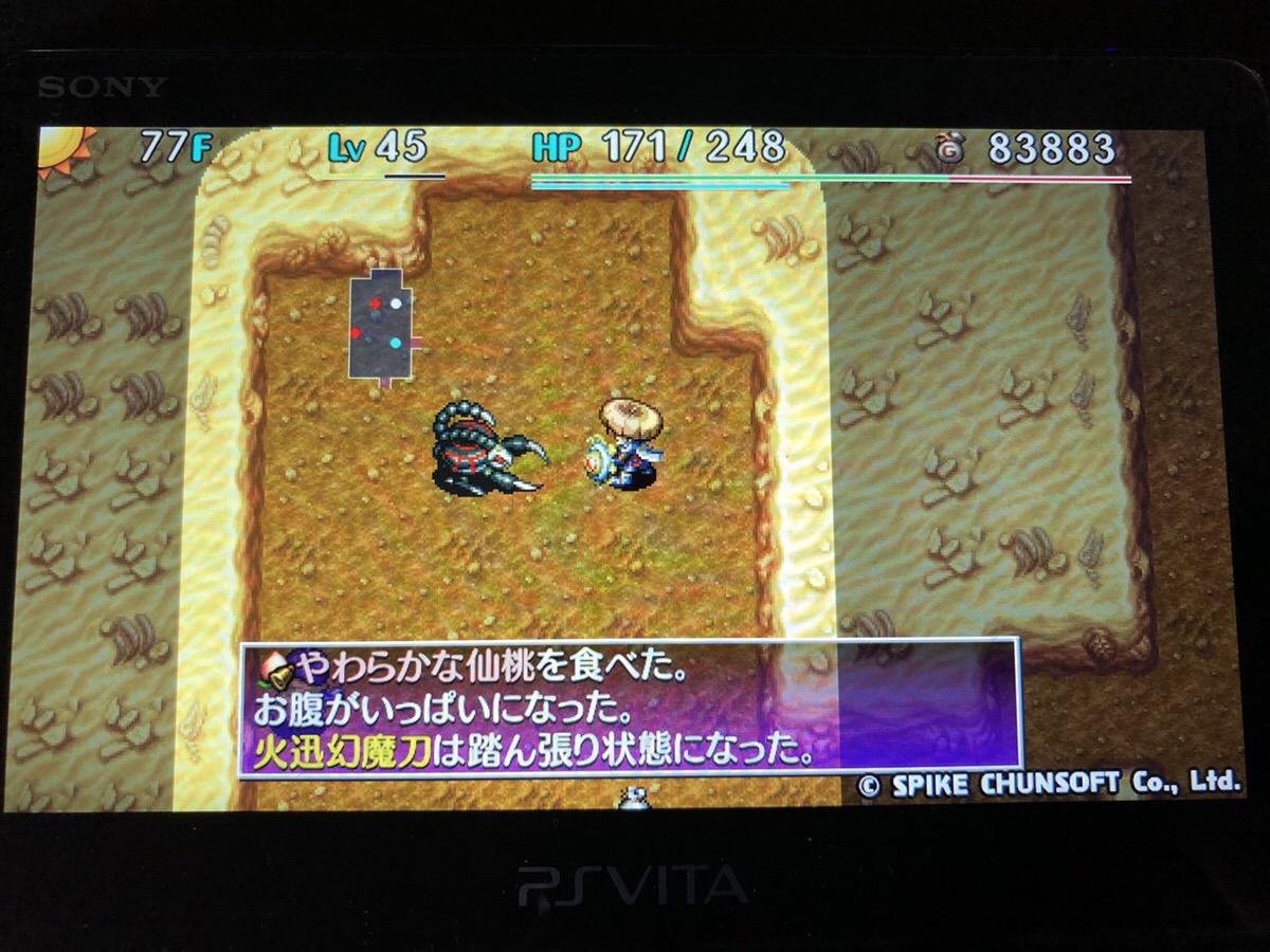 f:id:kajin_genmatou:20200611185157j:plain