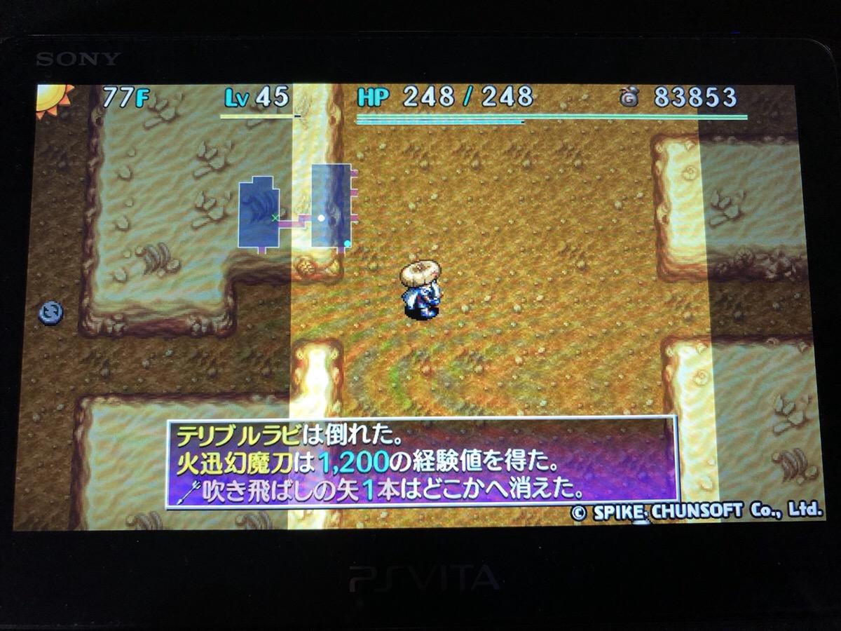 f:id:kajin_genmatou:20200611185234j:plain