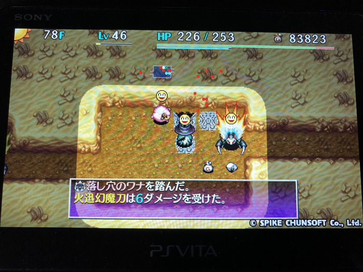 f:id:kajin_genmatou:20200611185444j:plain