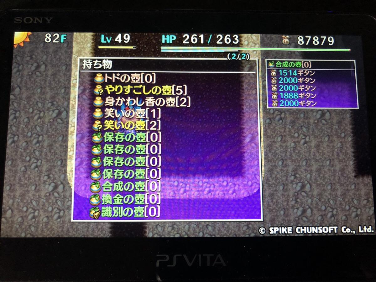 f:id:kajin_genmatou:20200611185813j:plain