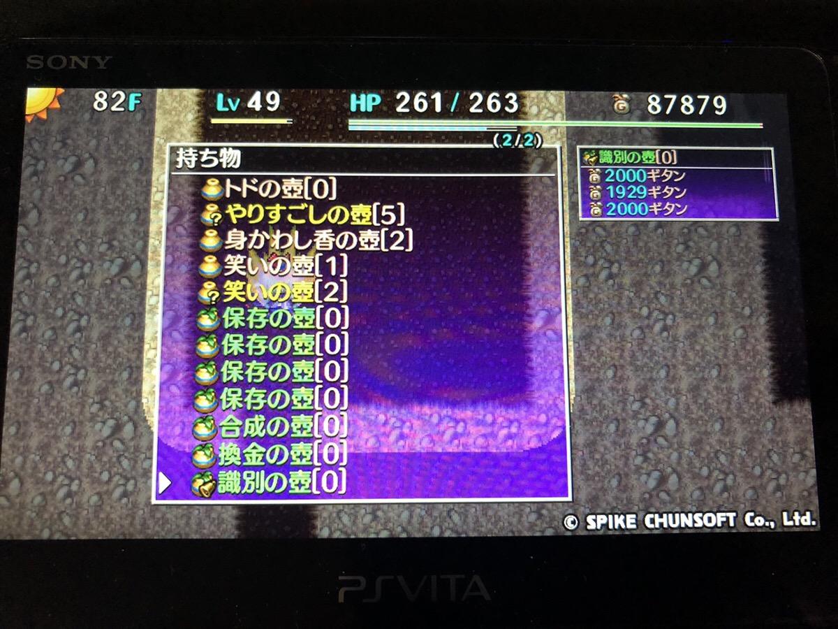 f:id:kajin_genmatou:20200611185827j:plain