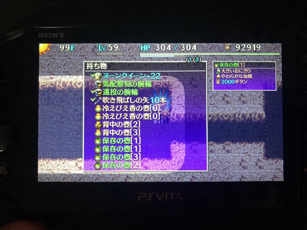 f:id:kajin_genmatou:20200611190443j:plain