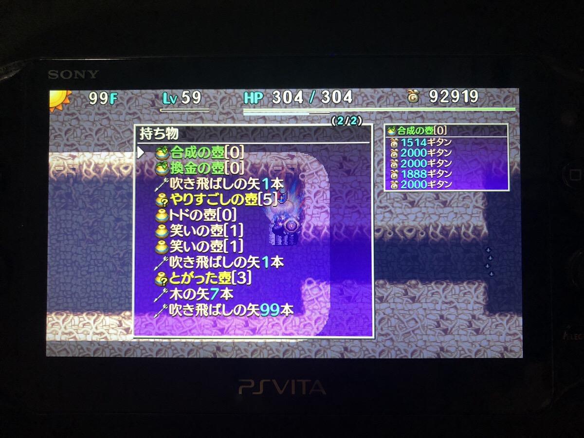 f:id:kajin_genmatou:20200611190534j:plain