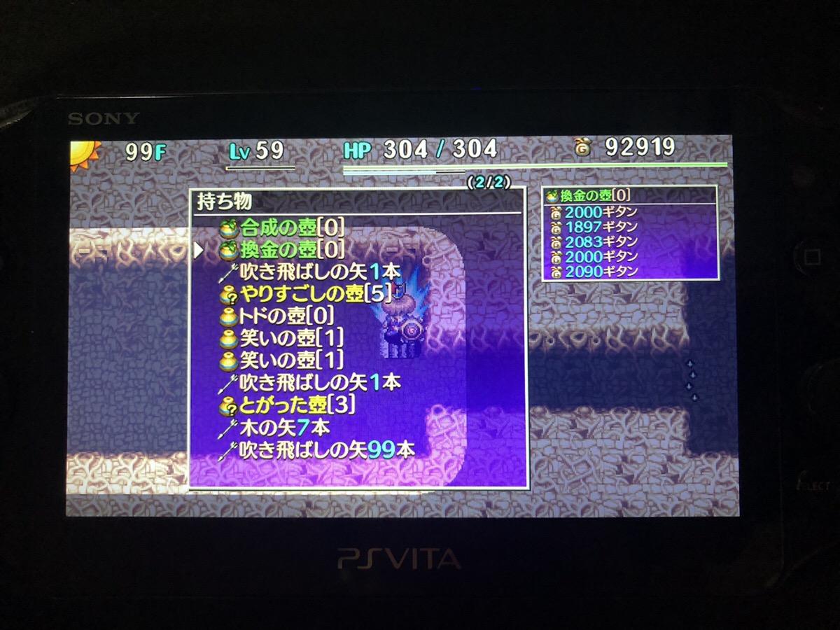 f:id:kajin_genmatou:20200611190755j:plain