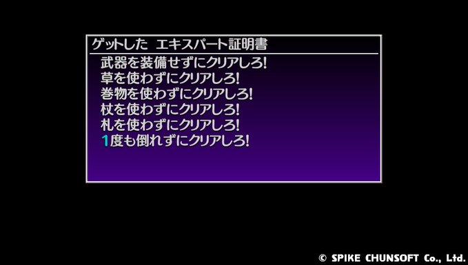 f:id:kajin_genmatou:20200612032849j:plain