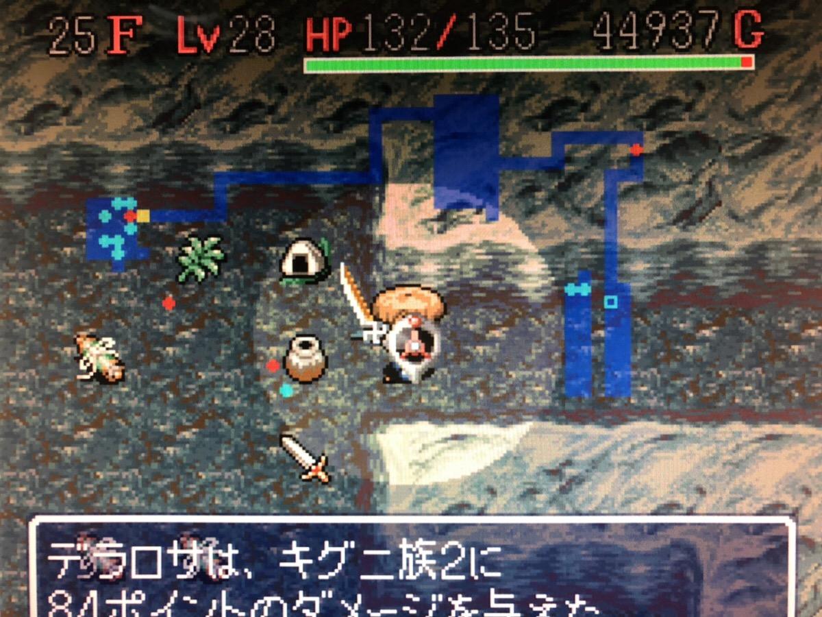 f:id:kajin_genmatou:20200706043403j:plain