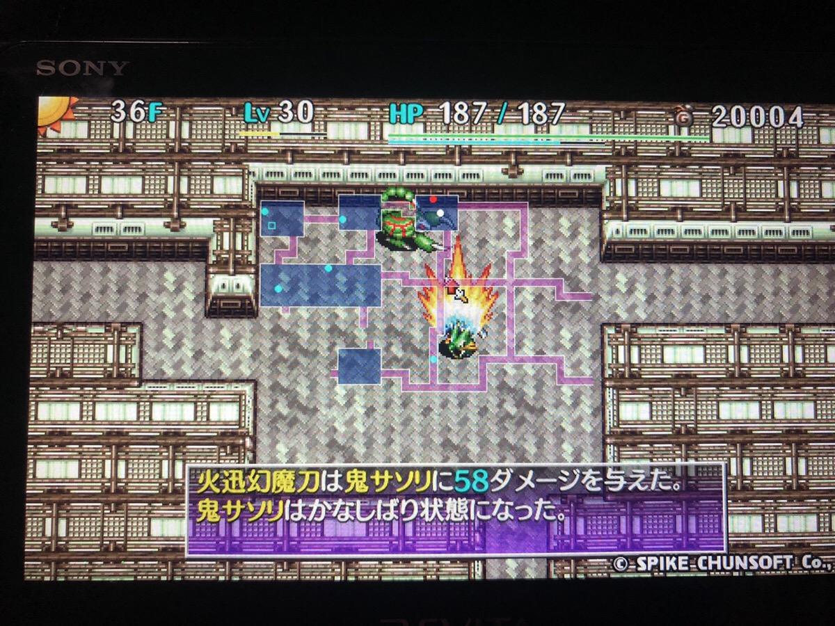 f:id:kajin_genmatou:20200723181621j:plain