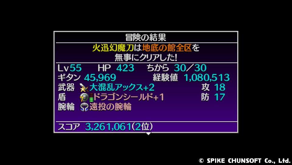 f:id:kajin_genmatou:20200723181821j:plain