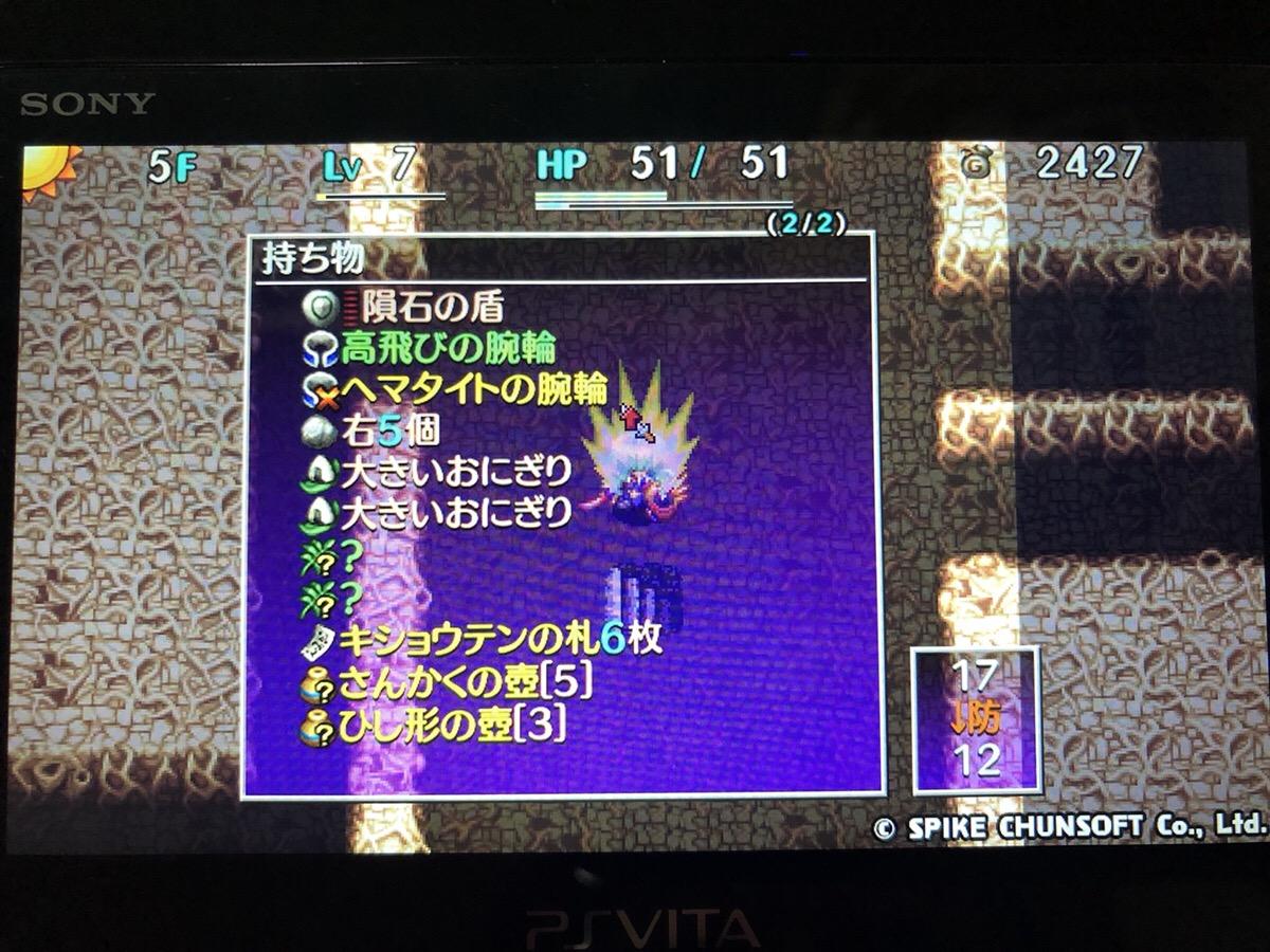 f:id:kajin_genmatou:20200815104350j:plain