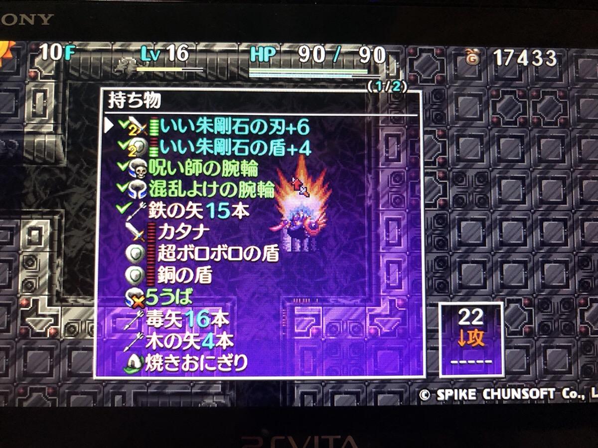 f:id:kajin_genmatou:20200815104528j:plain