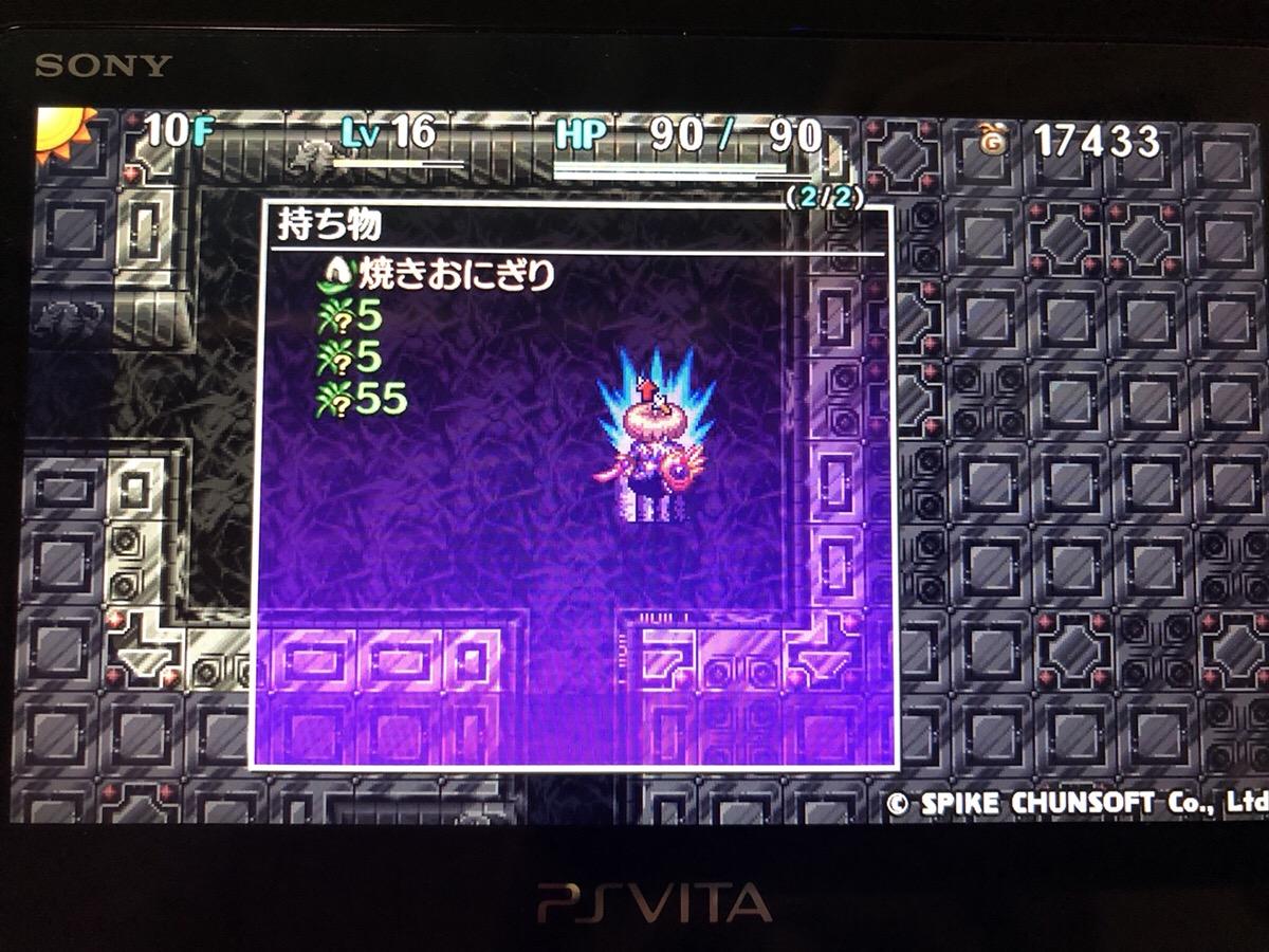 f:id:kajin_genmatou:20200815104545j:plain