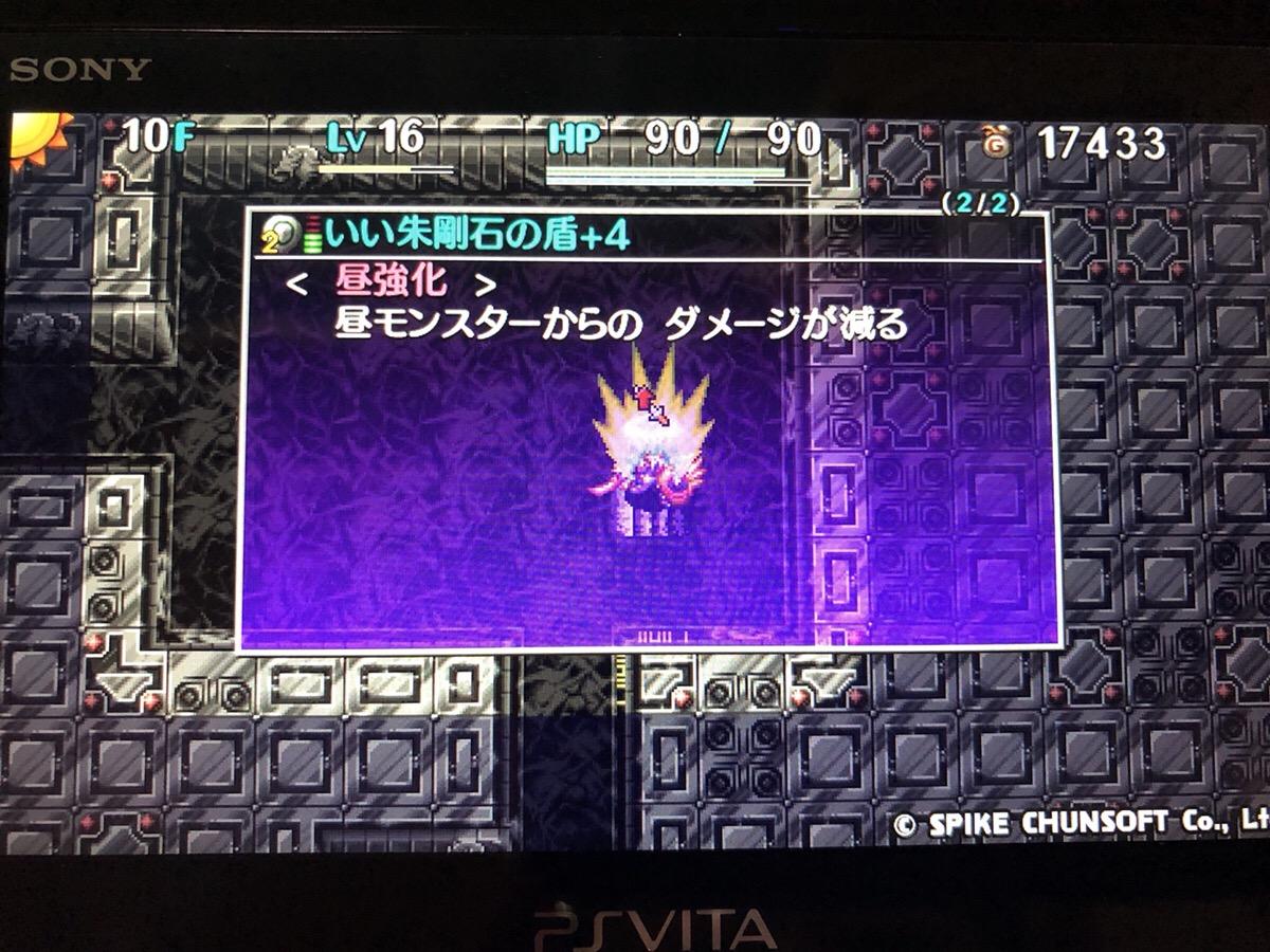 f:id:kajin_genmatou:20200815104552j:plain