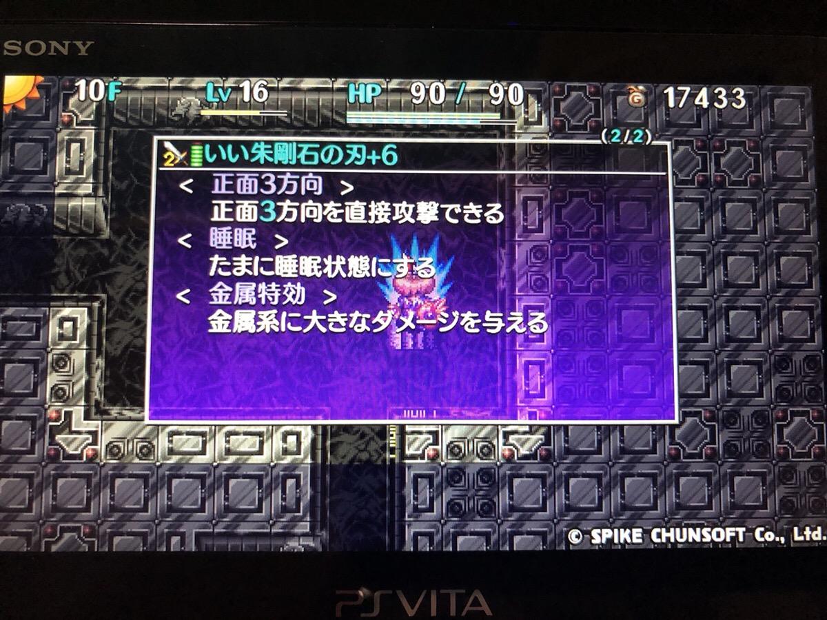 f:id:kajin_genmatou:20200815104554j:plain