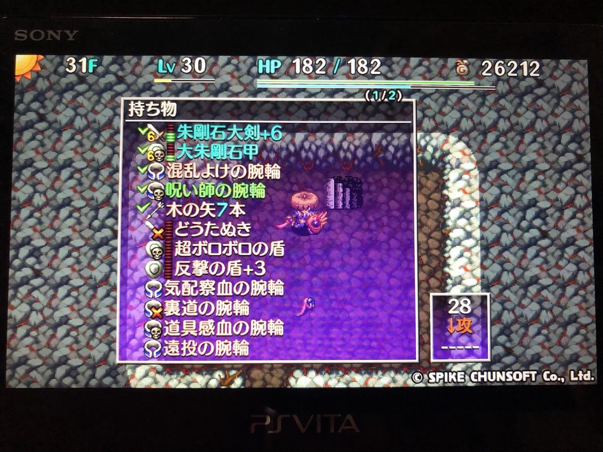 f:id:kajin_genmatou:20200815105318j:plain