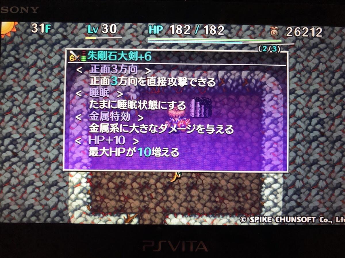 f:id:kajin_genmatou:20200815105326j:plain