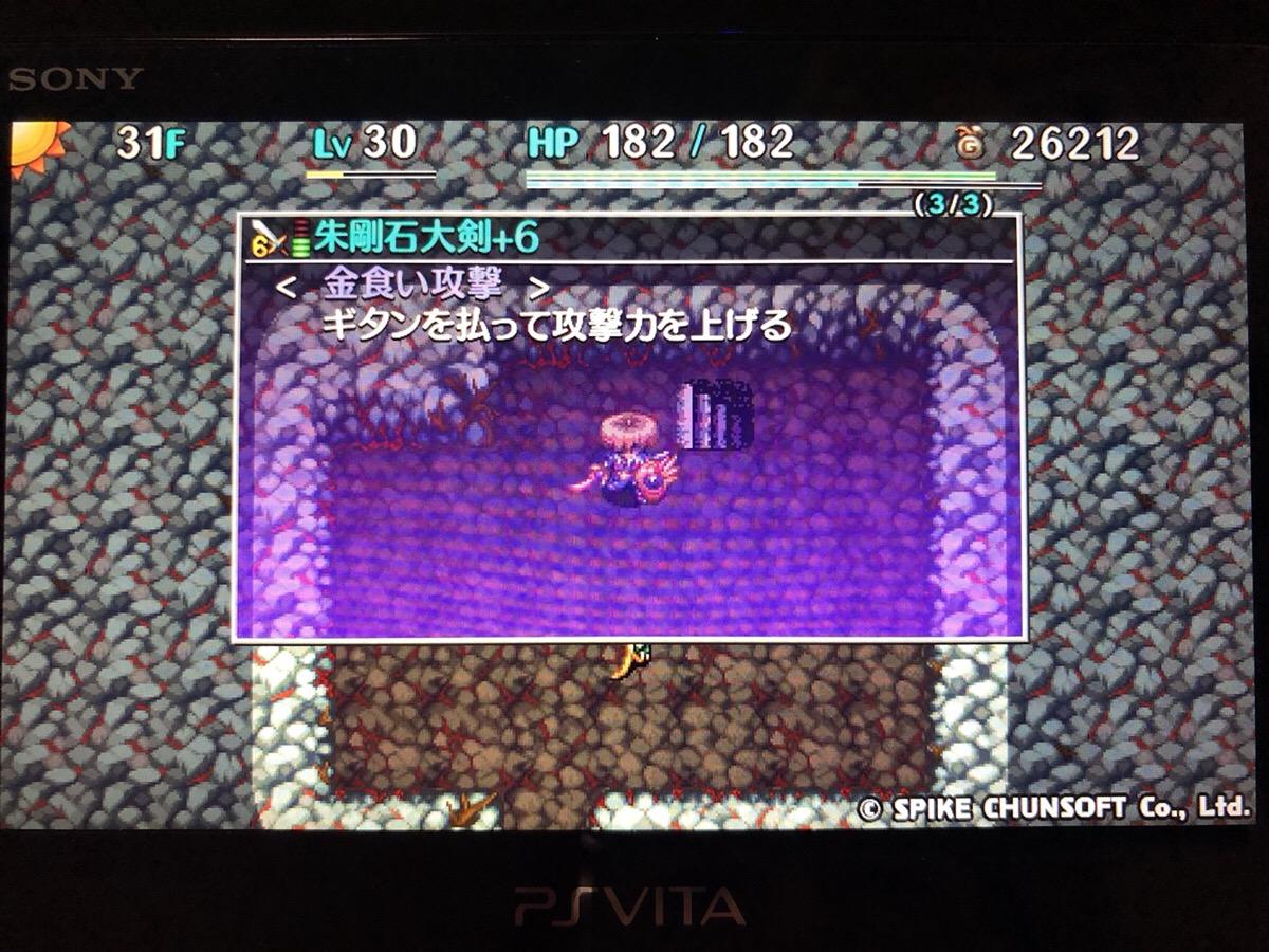f:id:kajin_genmatou:20200815105334j:plain