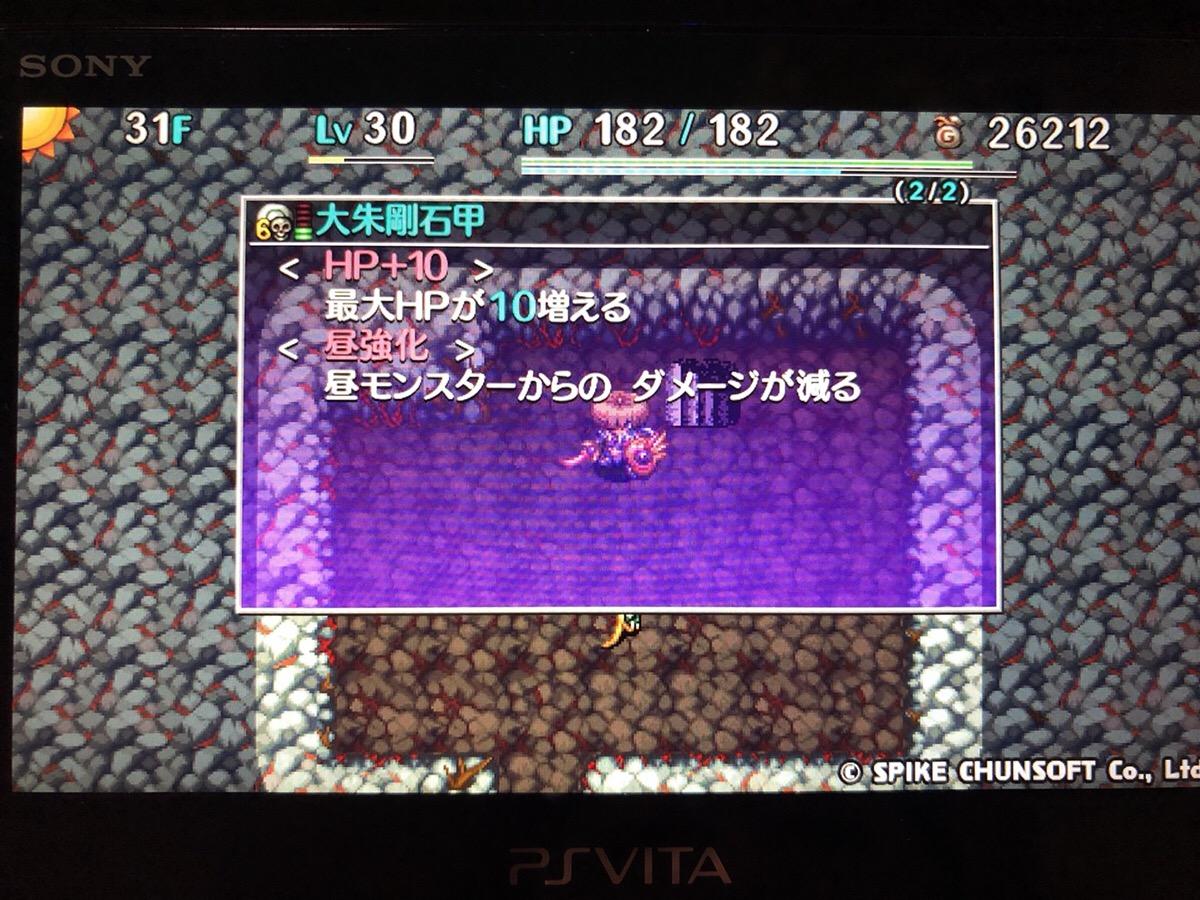 f:id:kajin_genmatou:20200815105419j:plain