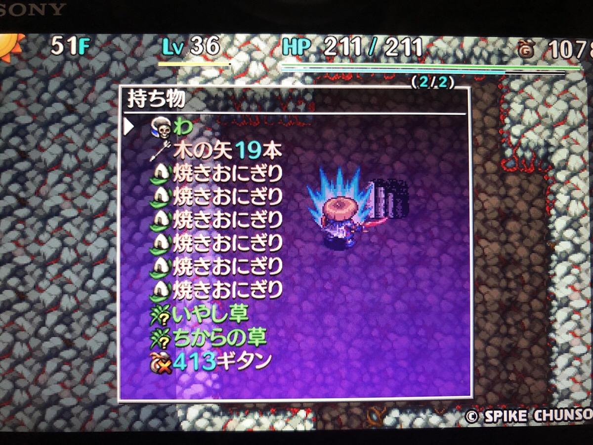 f:id:kajin_genmatou:20200815110628j:plain