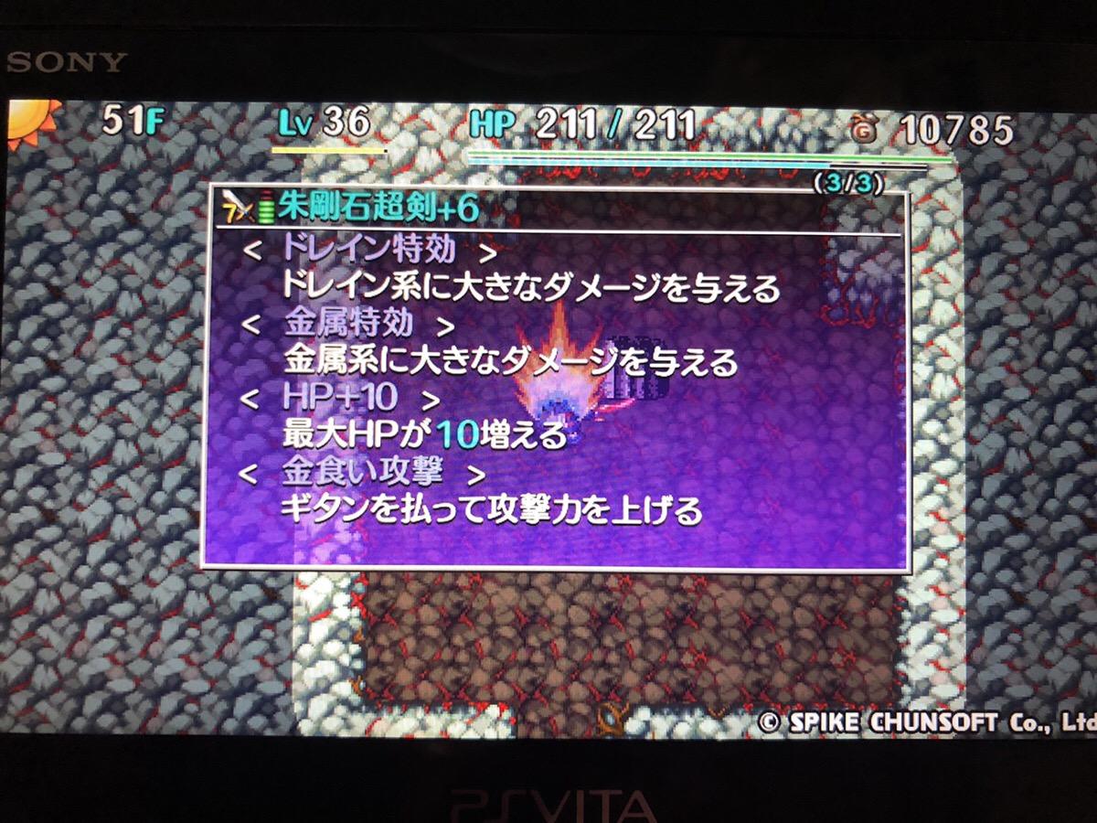 f:id:kajin_genmatou:20200815110654j:plain
