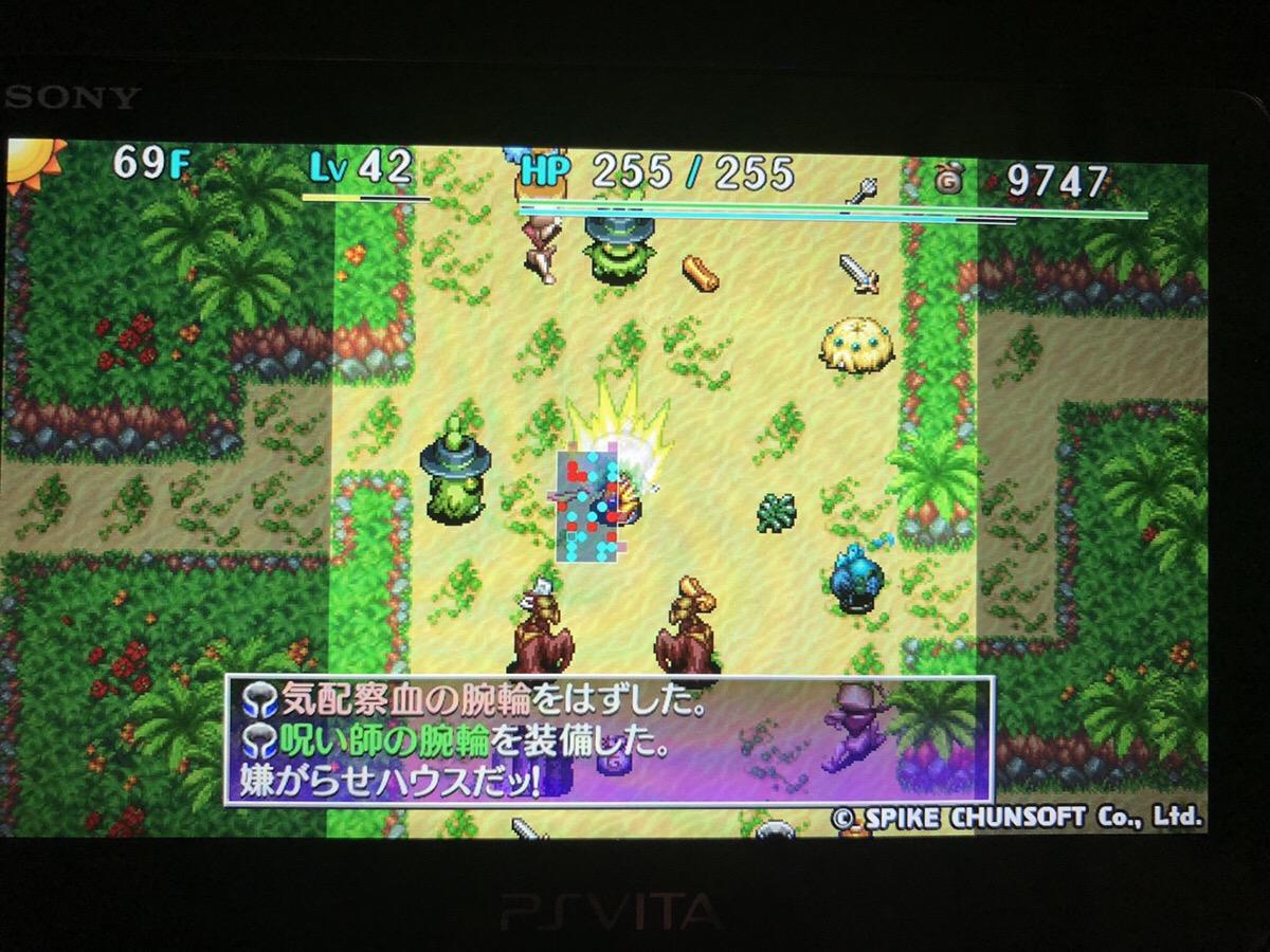f:id:kajin_genmatou:20200815111126j:plain