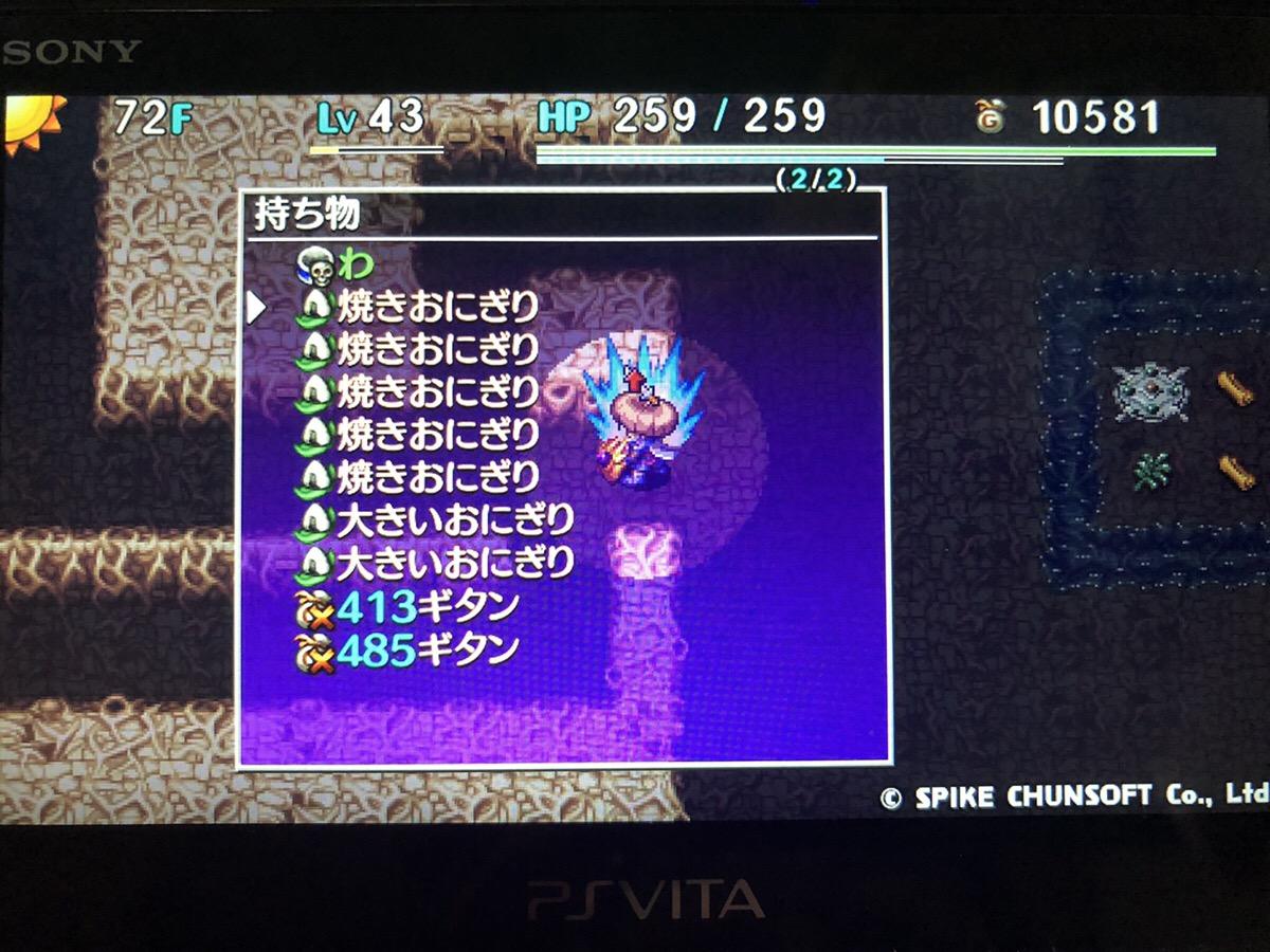 f:id:kajin_genmatou:20200815111956j:plain