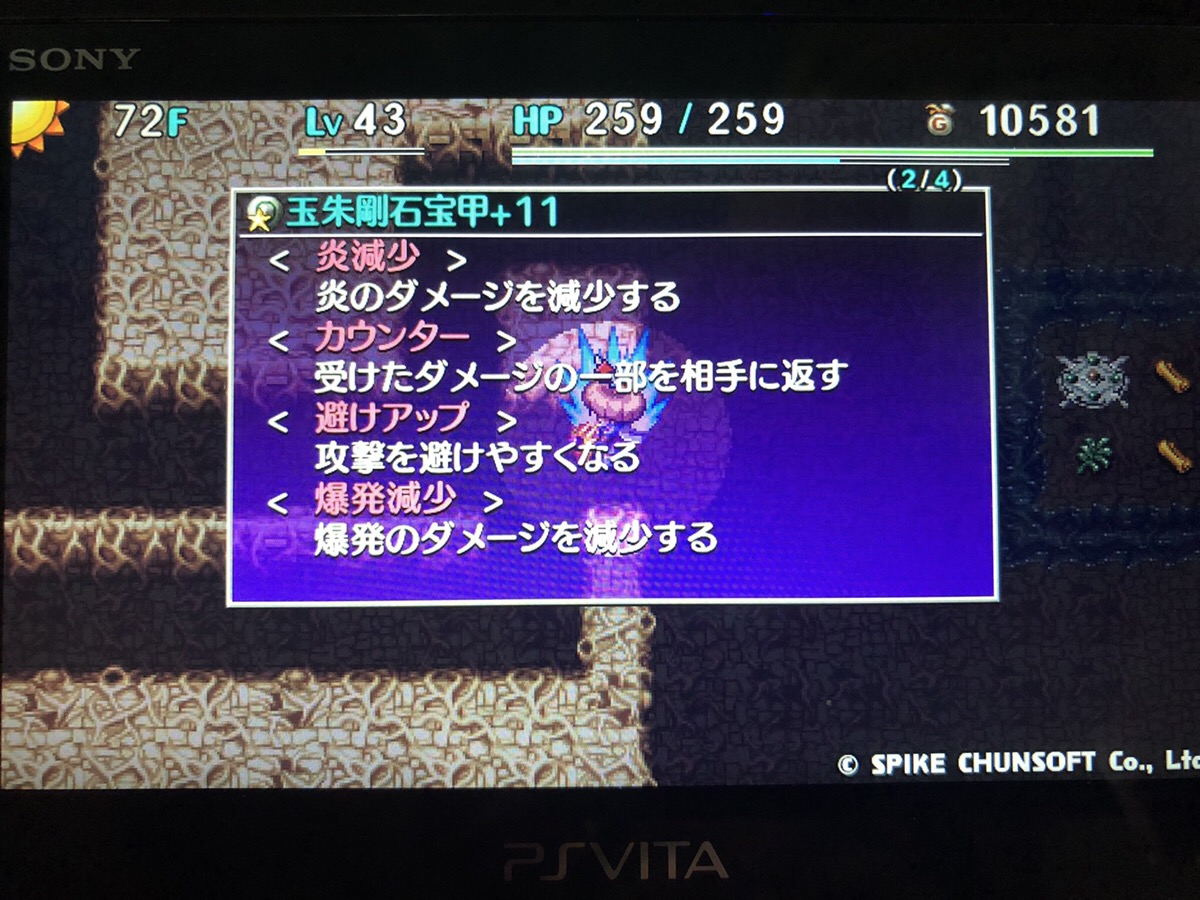 f:id:kajin_genmatou:20200815112211j:plain