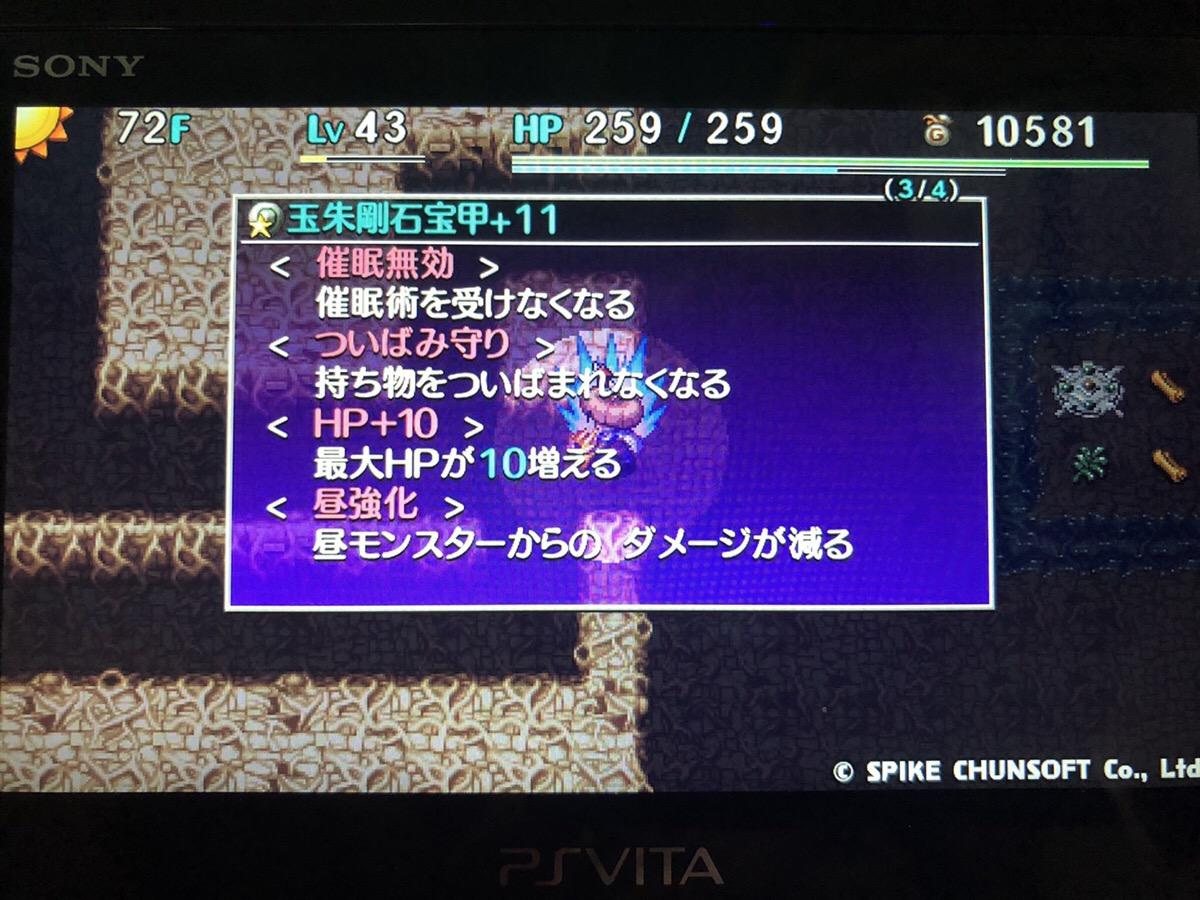 f:id:kajin_genmatou:20200815112229j:plain