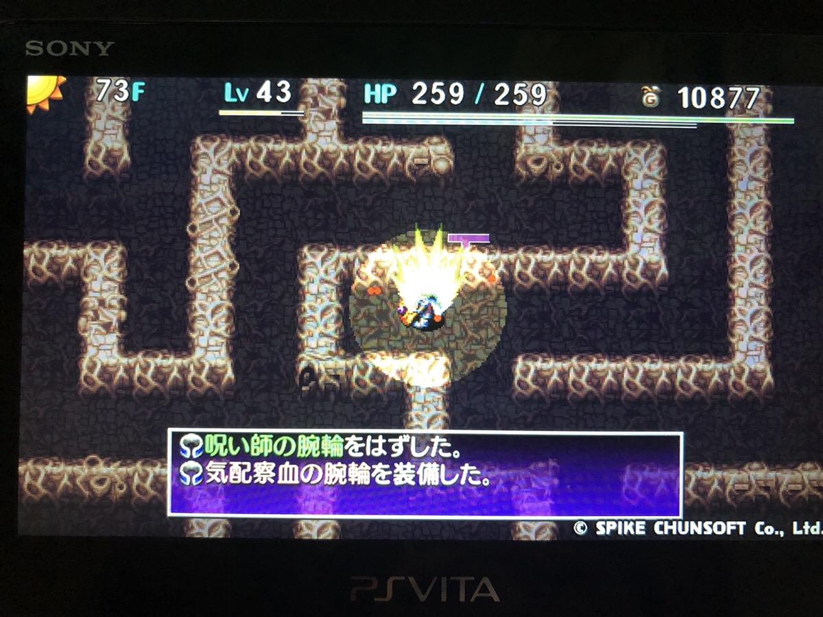 f:id:kajin_genmatou:20200815112929j:plain