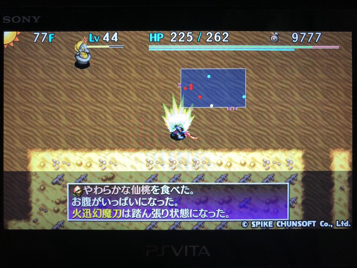f:id:kajin_genmatou:20200815113223j:plain
