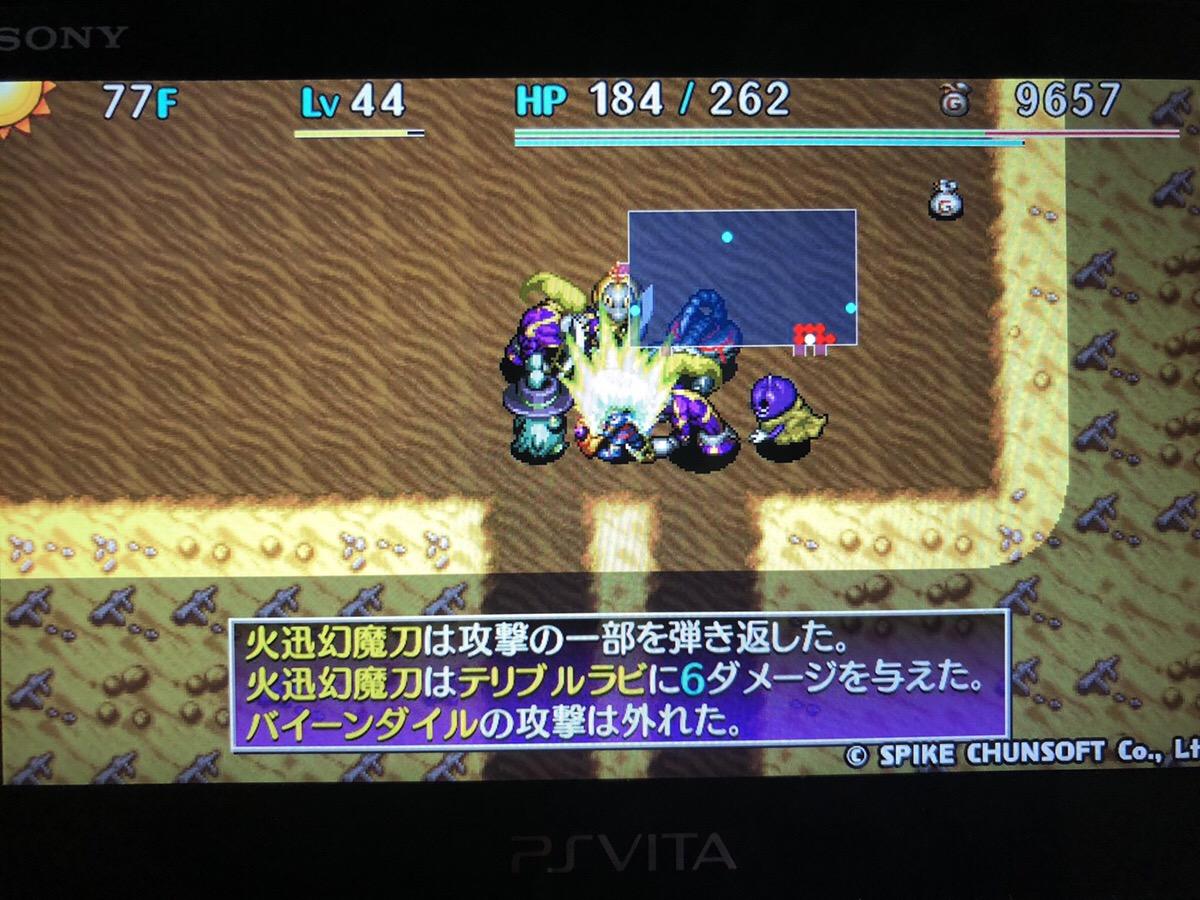 f:id:kajin_genmatou:20200815113242j:plain