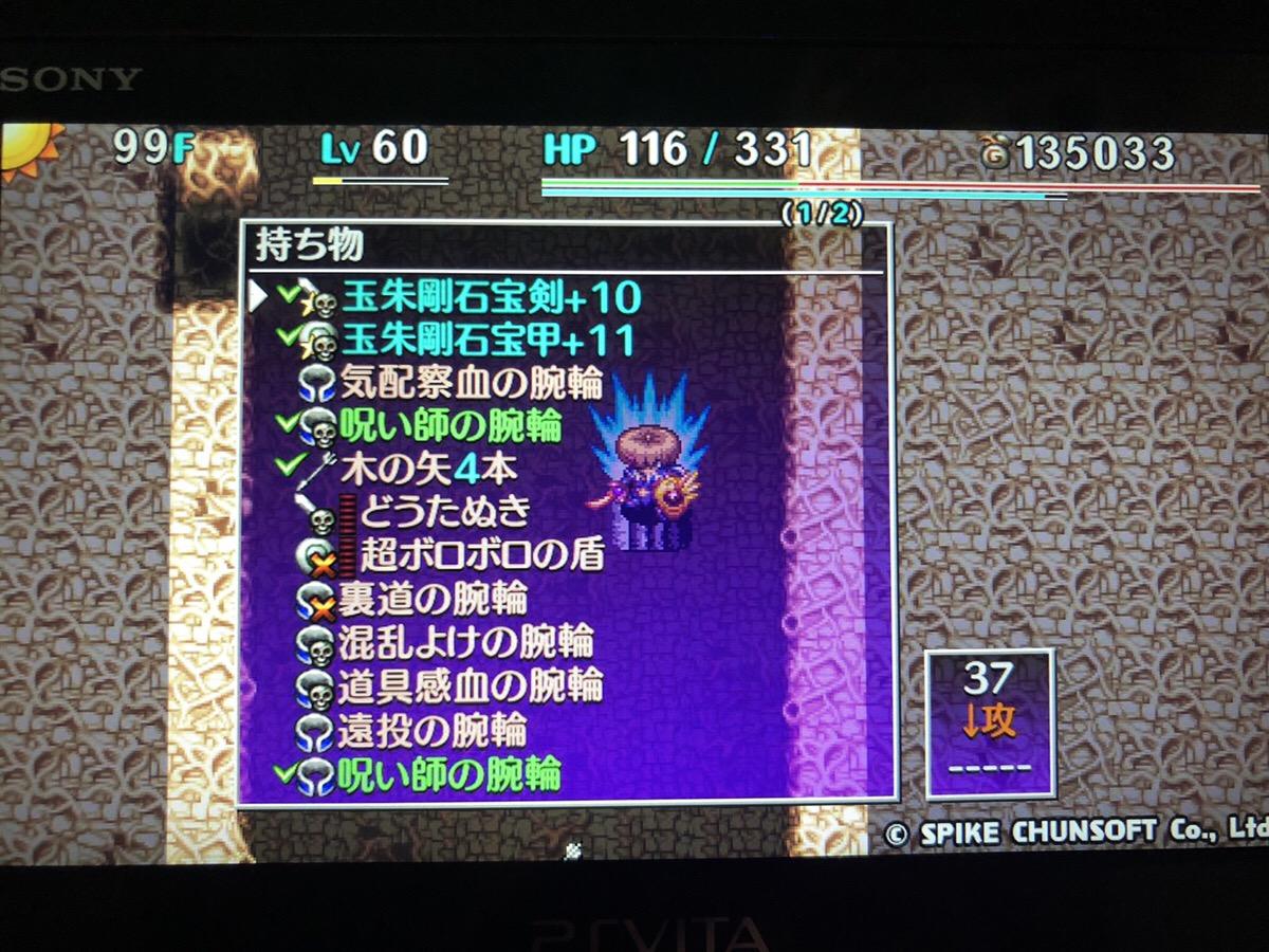 f:id:kajin_genmatou:20200815114206j:plain