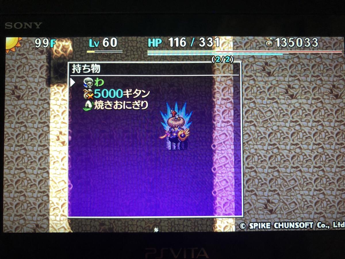 f:id:kajin_genmatou:20200815114218j:plain
