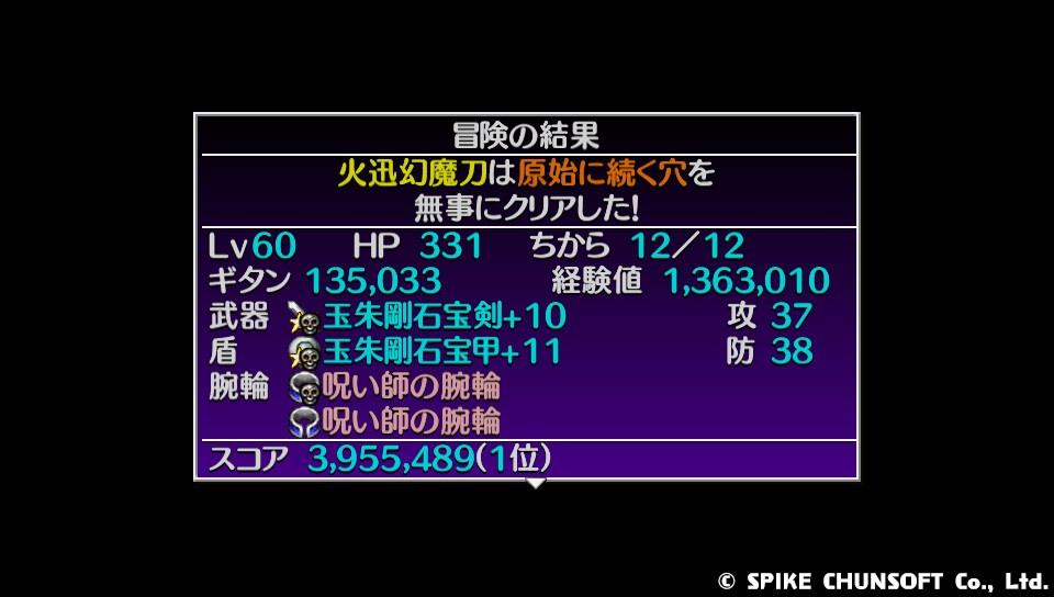 f:id:kajin_genmatou:20200815114838j:plain