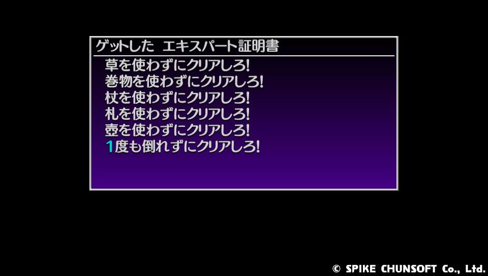 f:id:kajin_genmatou:20200815114850j:plain