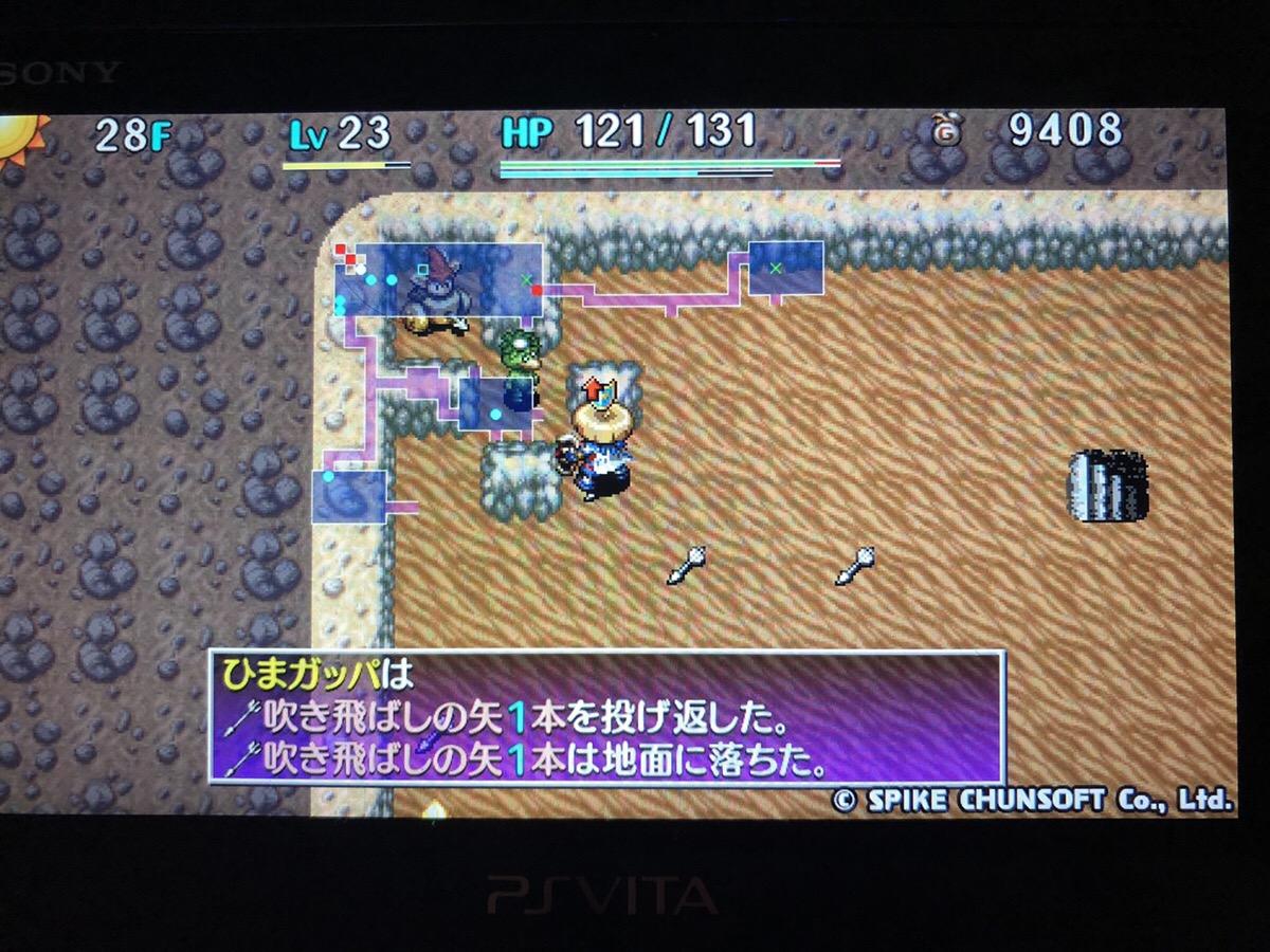 f:id:kajin_genmatou:20201103055555j:plain